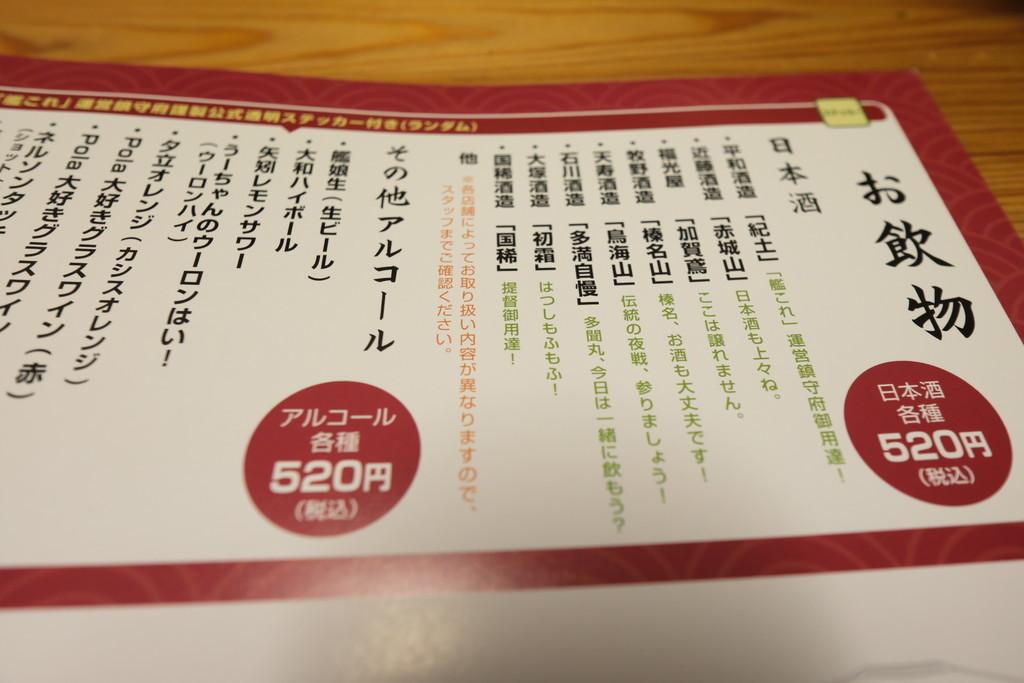f:id:fudsuki:20181013173518j:plain
