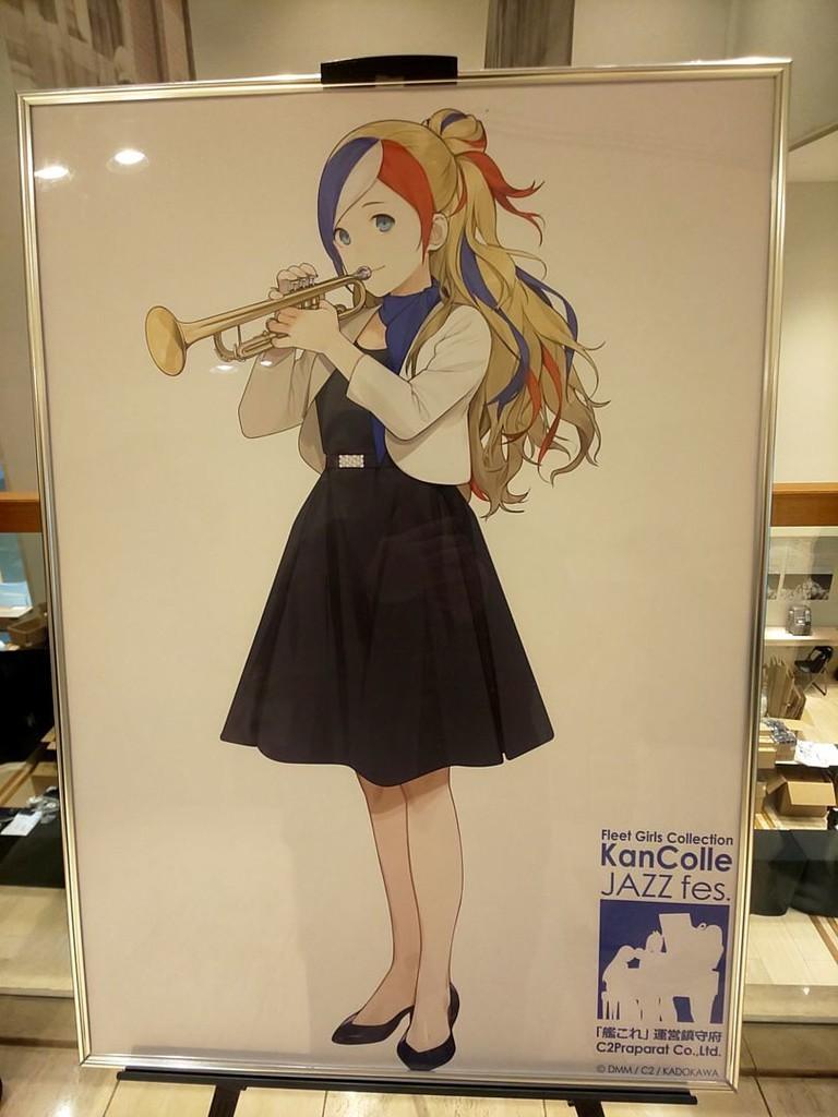 f:id:fudsuki:20181228181446j:plain