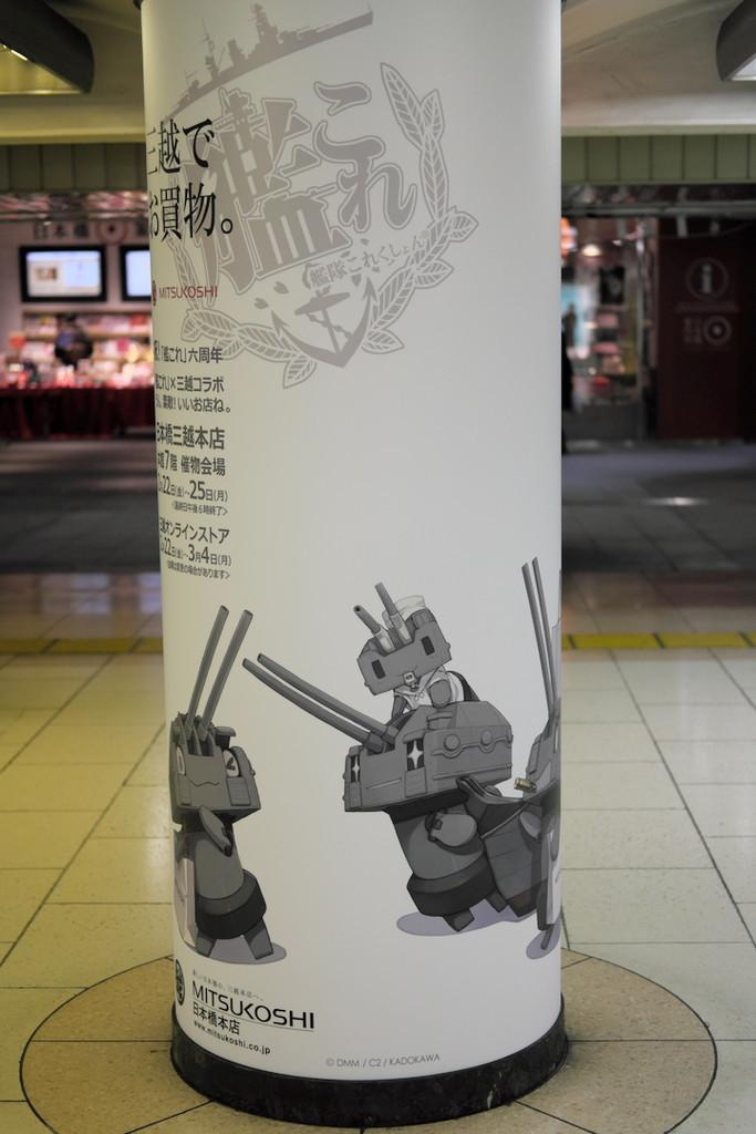 f:id:fudsuki:20190224161421j:plain