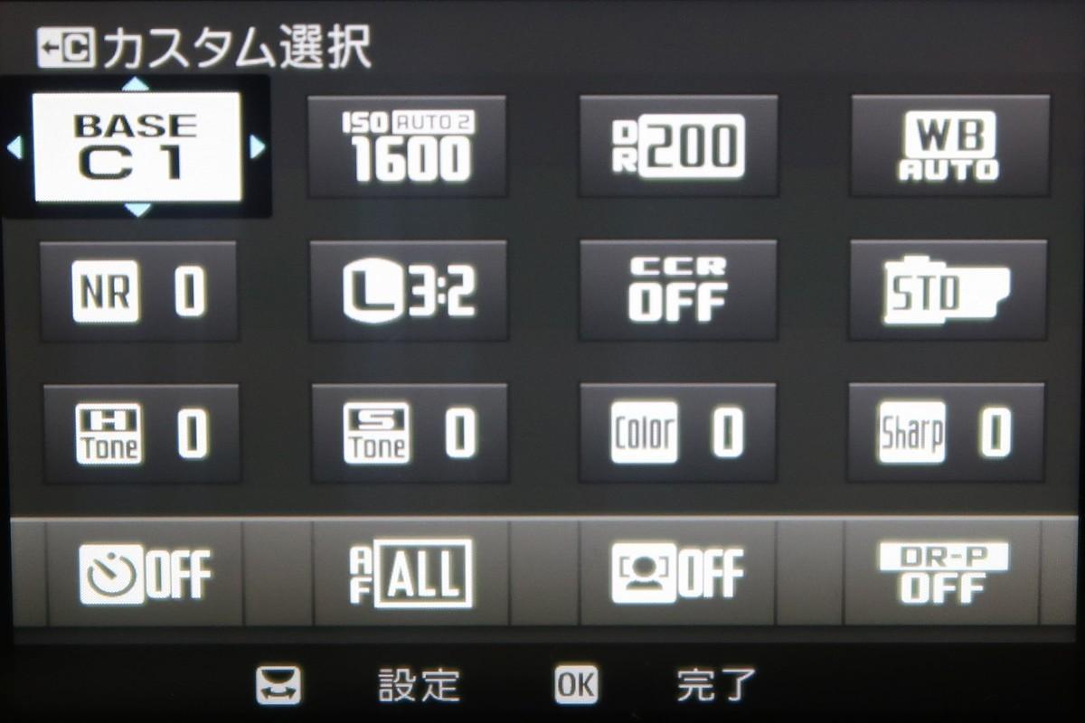 f:id:fudsuki:20190321213248j:plain
