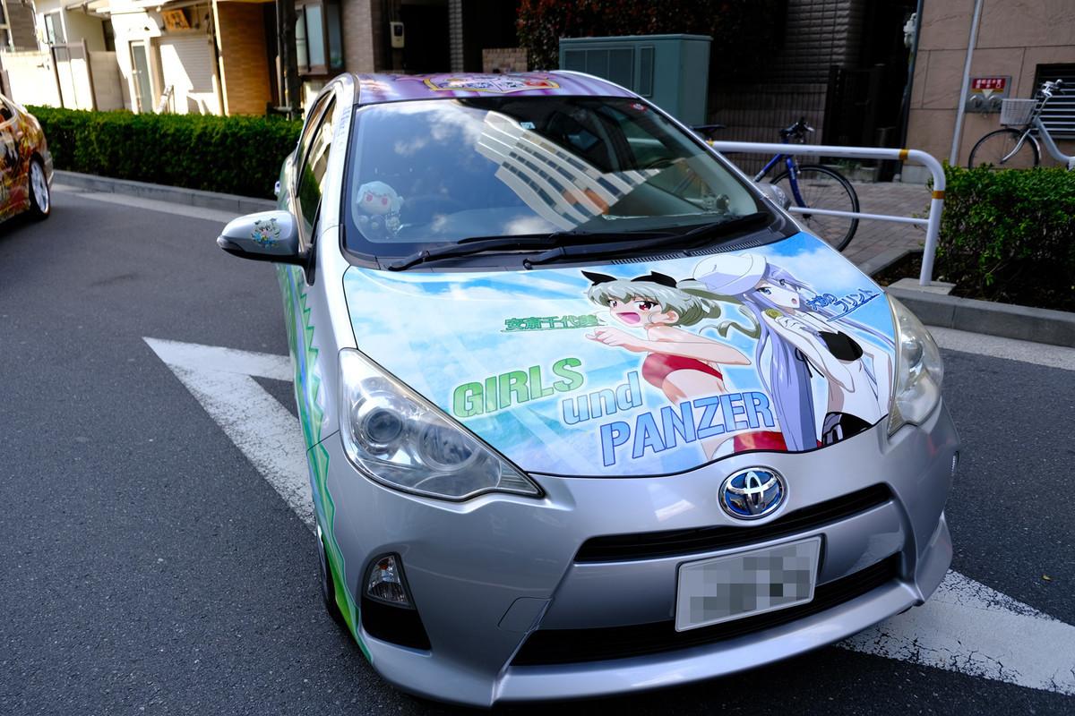 f:id:fudsuki:20190324213611j:plain