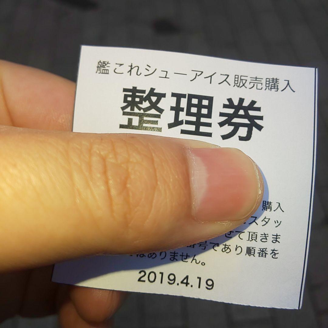 f:id:fudsuki:20190419112444j:plain