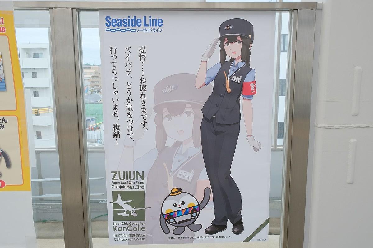 f:id:fudsuki:20190430104826j:plain