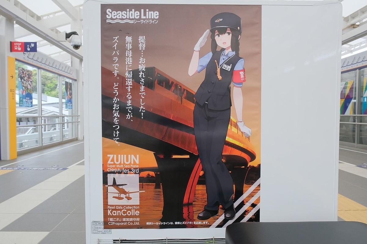 f:id:fudsuki:20190430104948j:plain