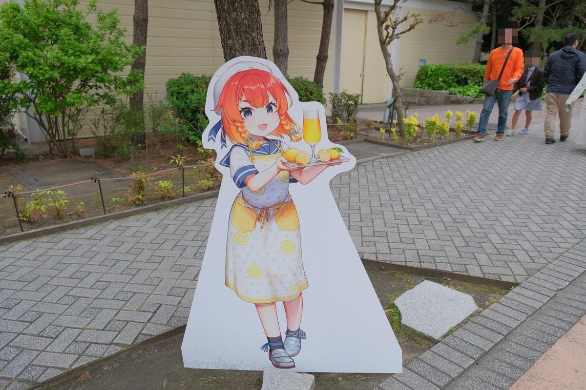 f:id:fudsuki:20190430113709j:plain