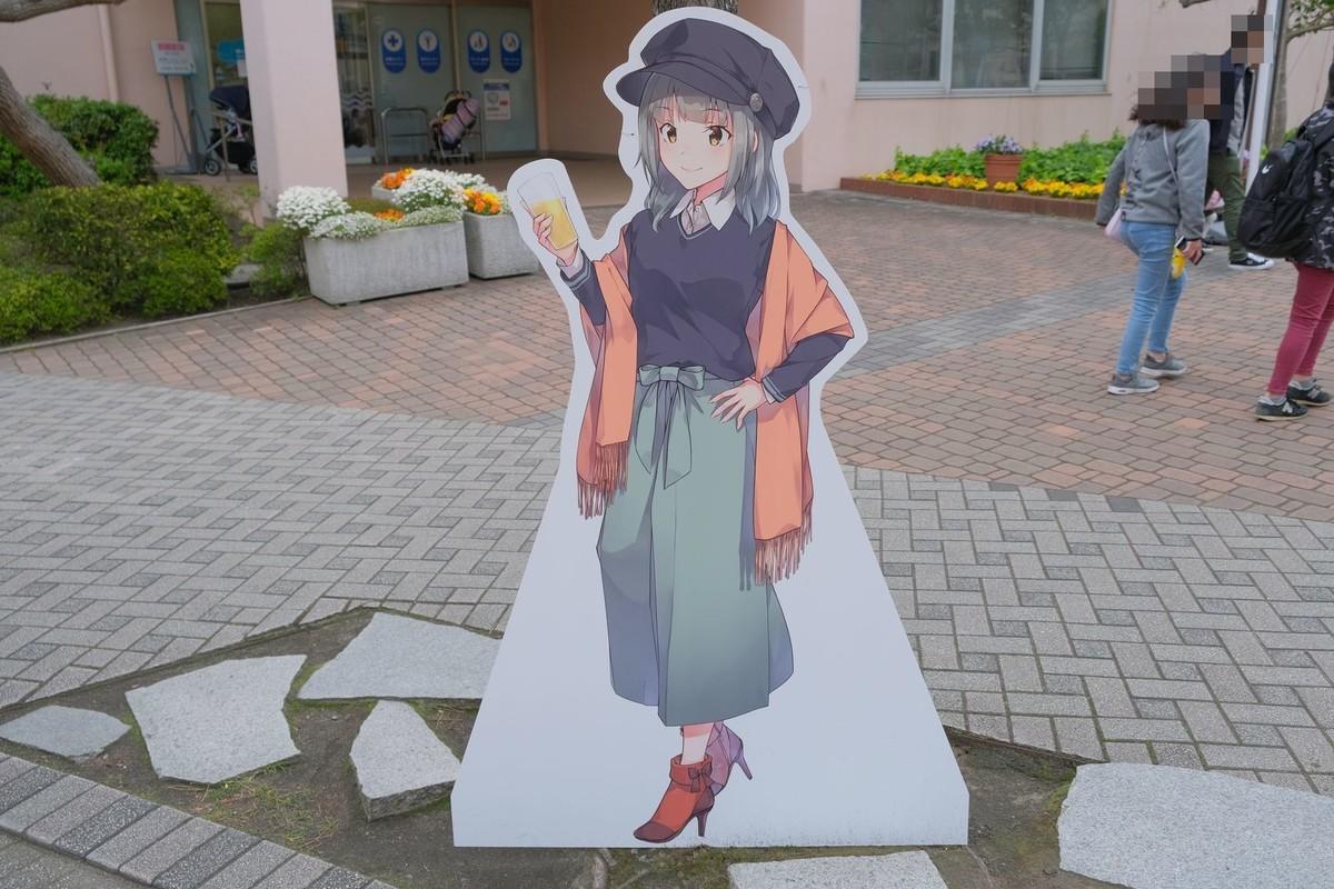 f:id:fudsuki:20190430114342j:plain