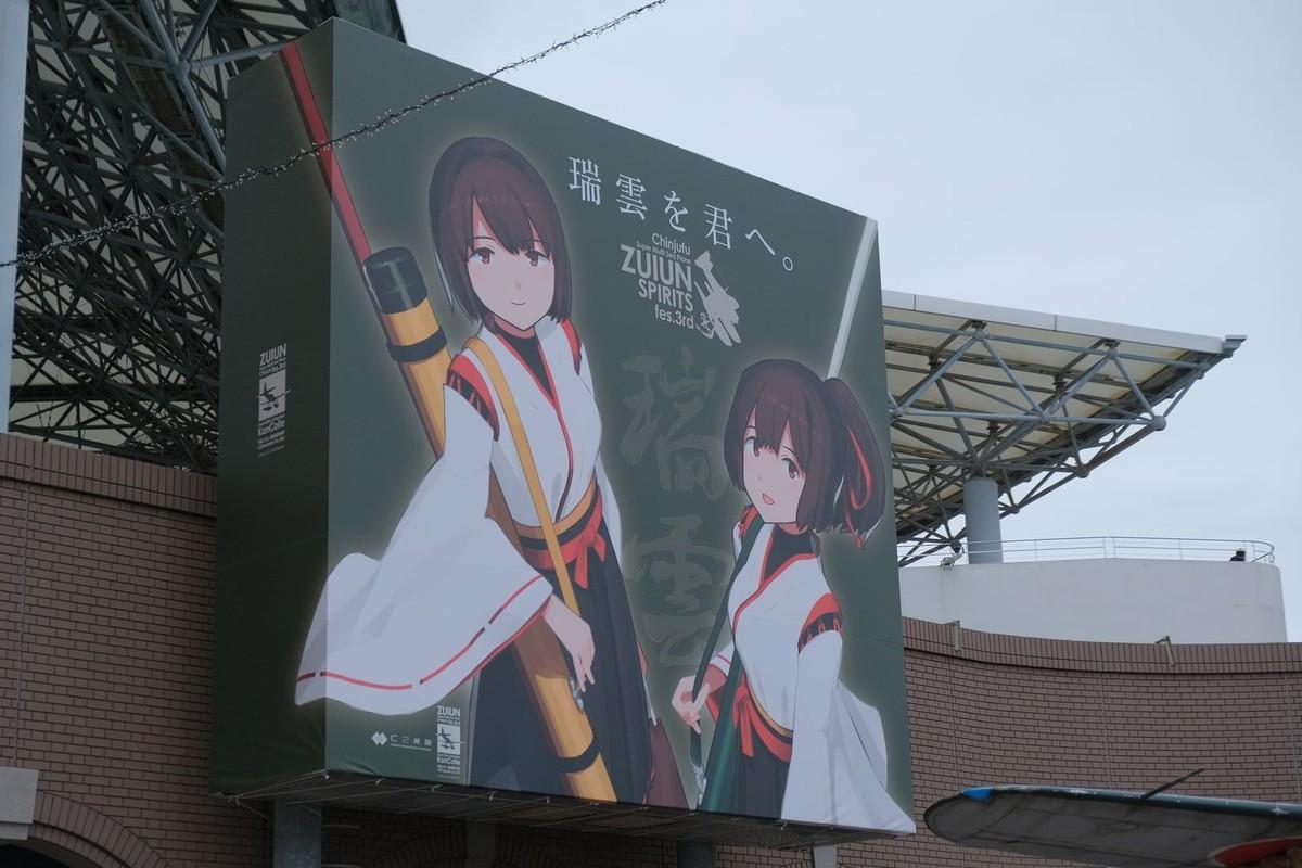 f:id:fudsuki:20190430114958j:plain