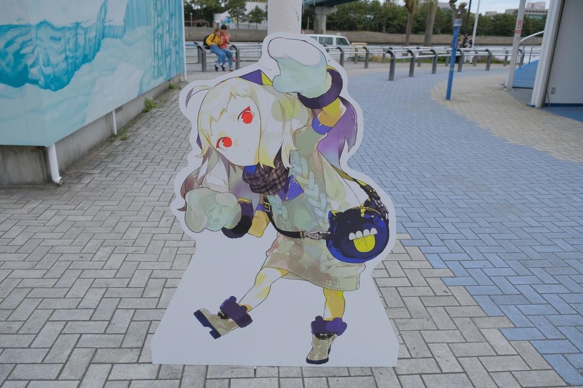 f:id:fudsuki:20190430144623j:plain