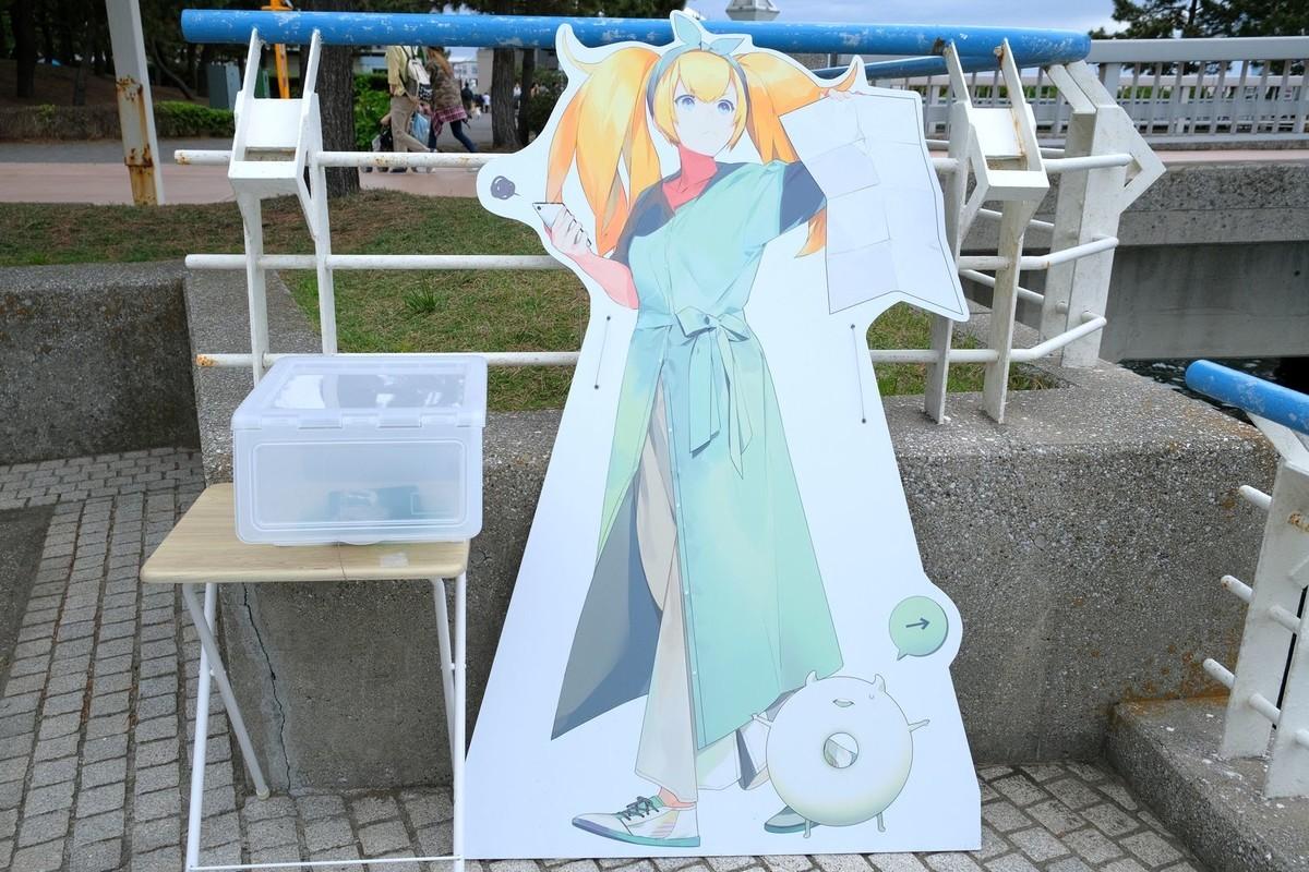 f:id:fudsuki:20190430160447j:plain
