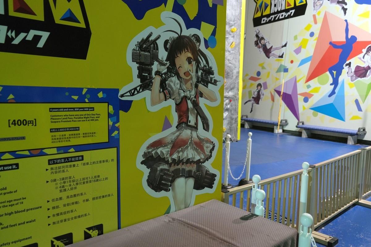 f:id:fudsuki:20190512184444j:plain