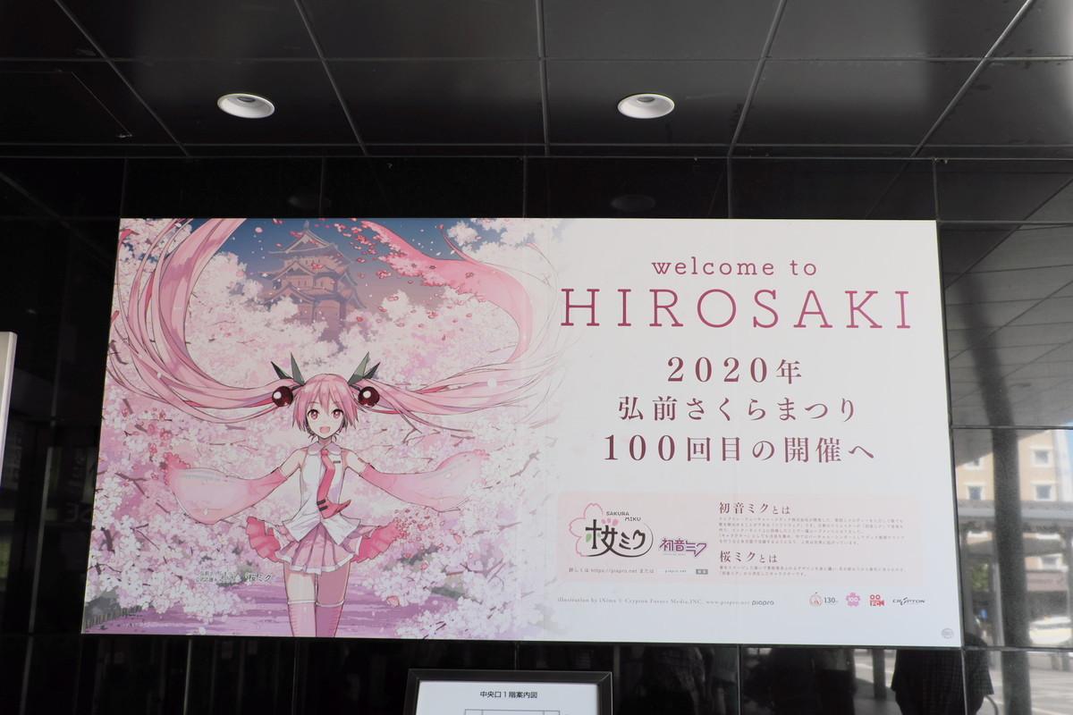 f:id:fudsuki:20190816154907j:plain