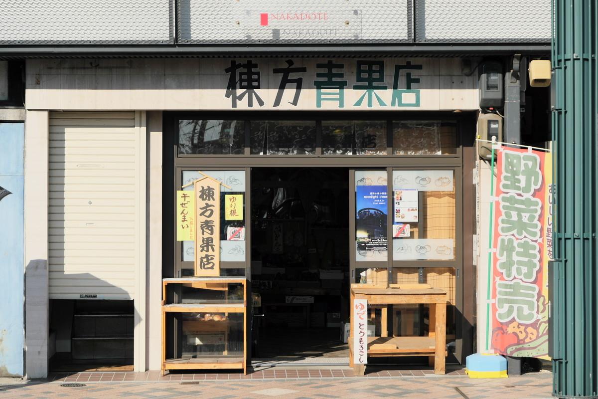 f:id:fudsuki:20190816211541j:plain