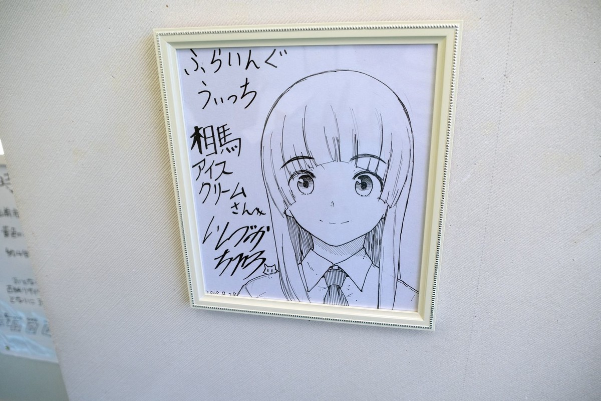 f:id:fudsuki:20190817162113j:plain