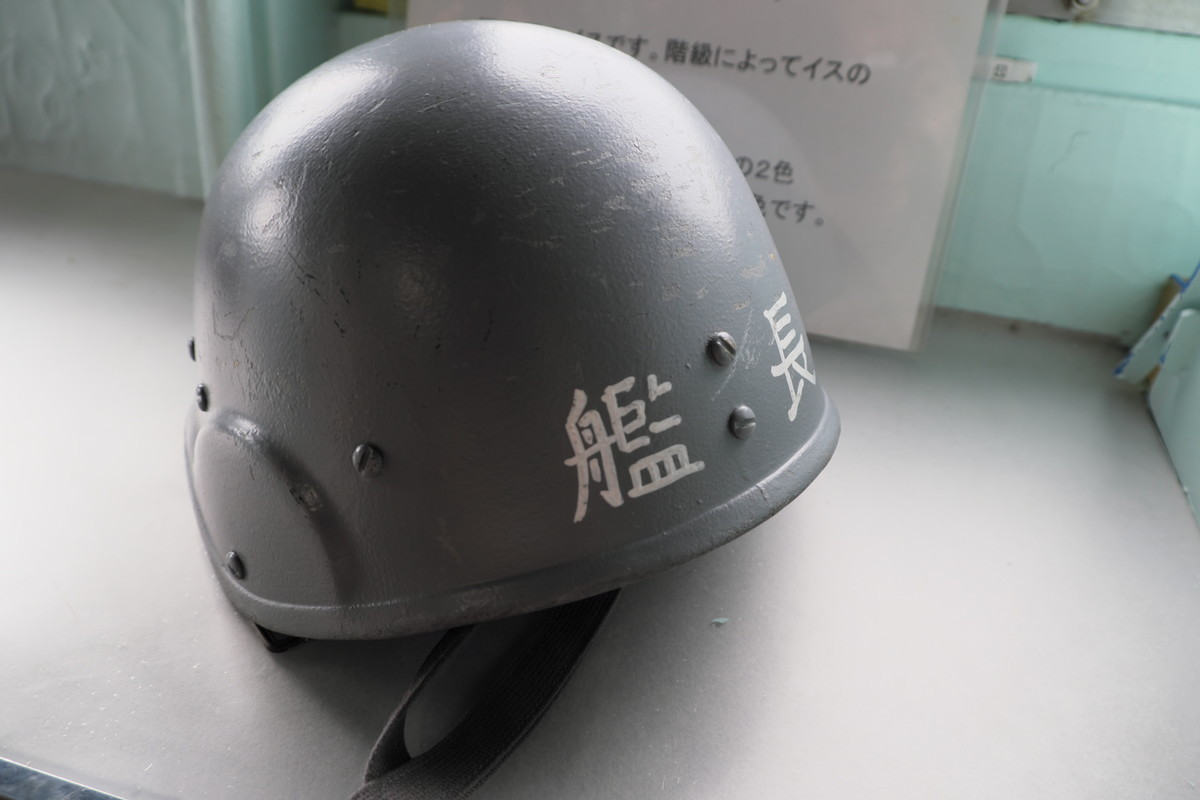 f:id:fudsuki:20191014113026j:plain
