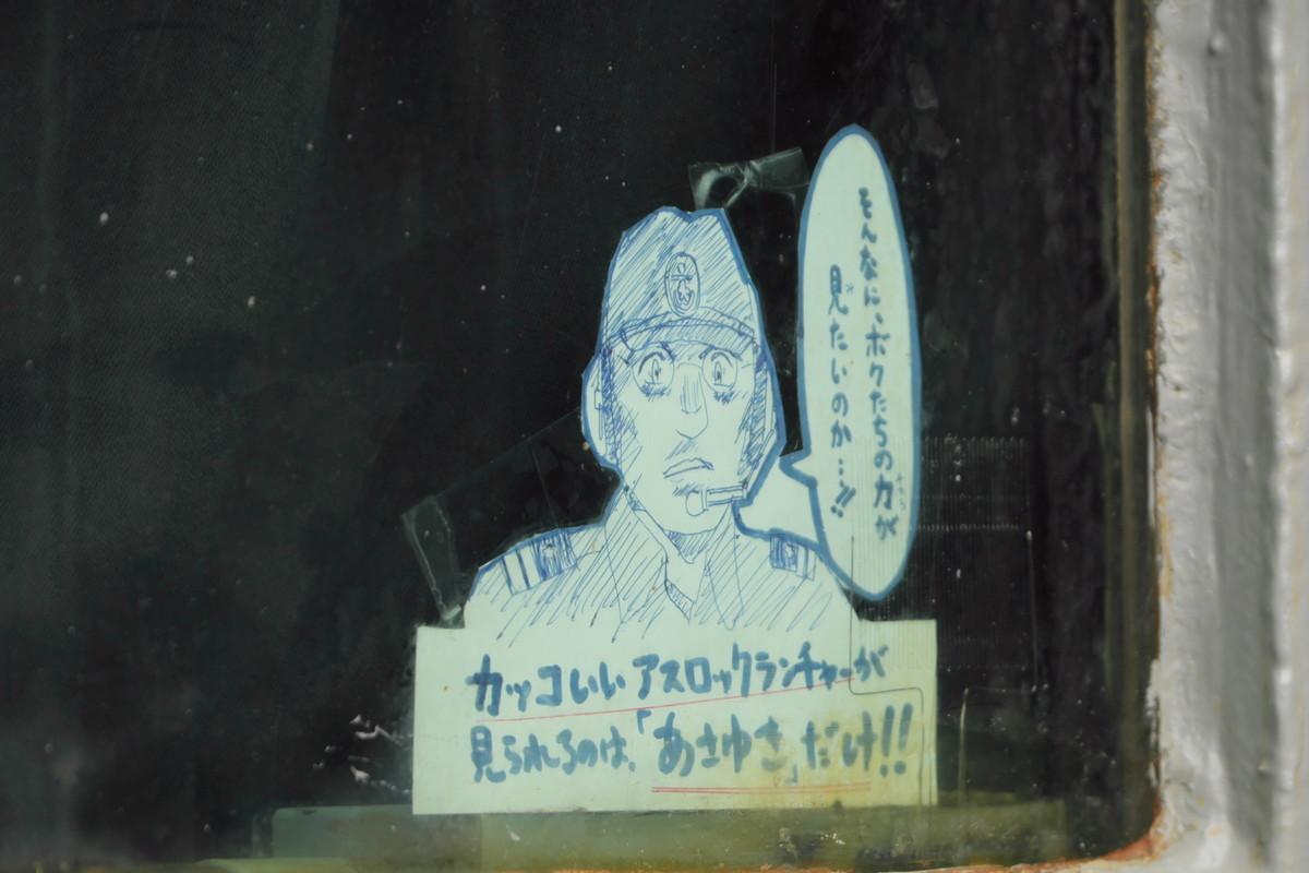 f:id:fudsuki:20191014181756j:plain