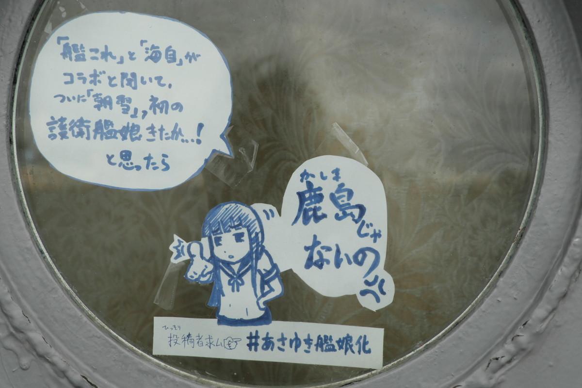 f:id:fudsuki:20191014182536j:plain