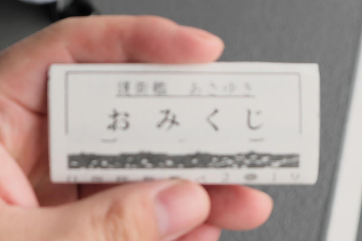 f:id:fudsuki:20191014183543j:plain