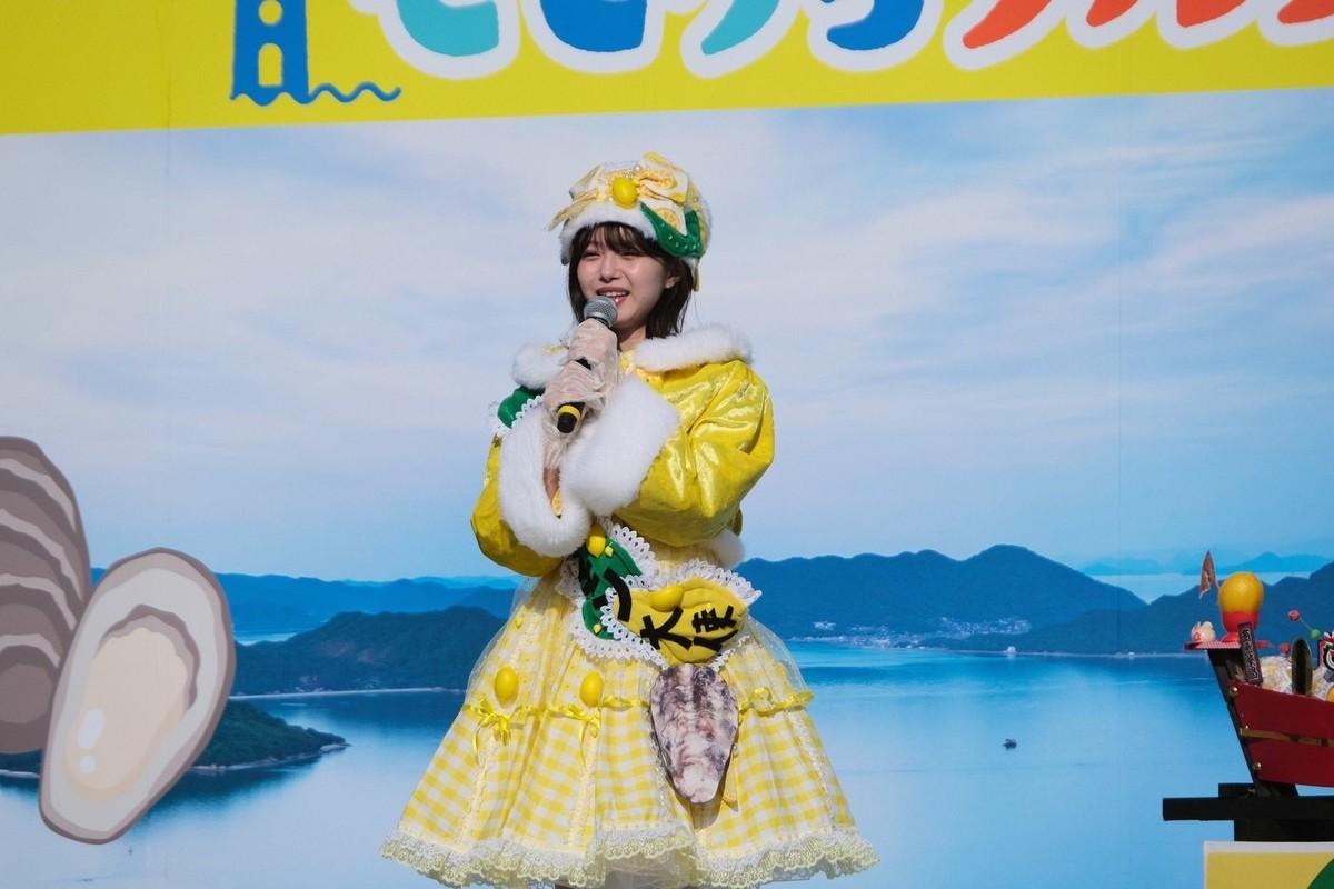f:id:fudsuki:20200201201043j:plain
