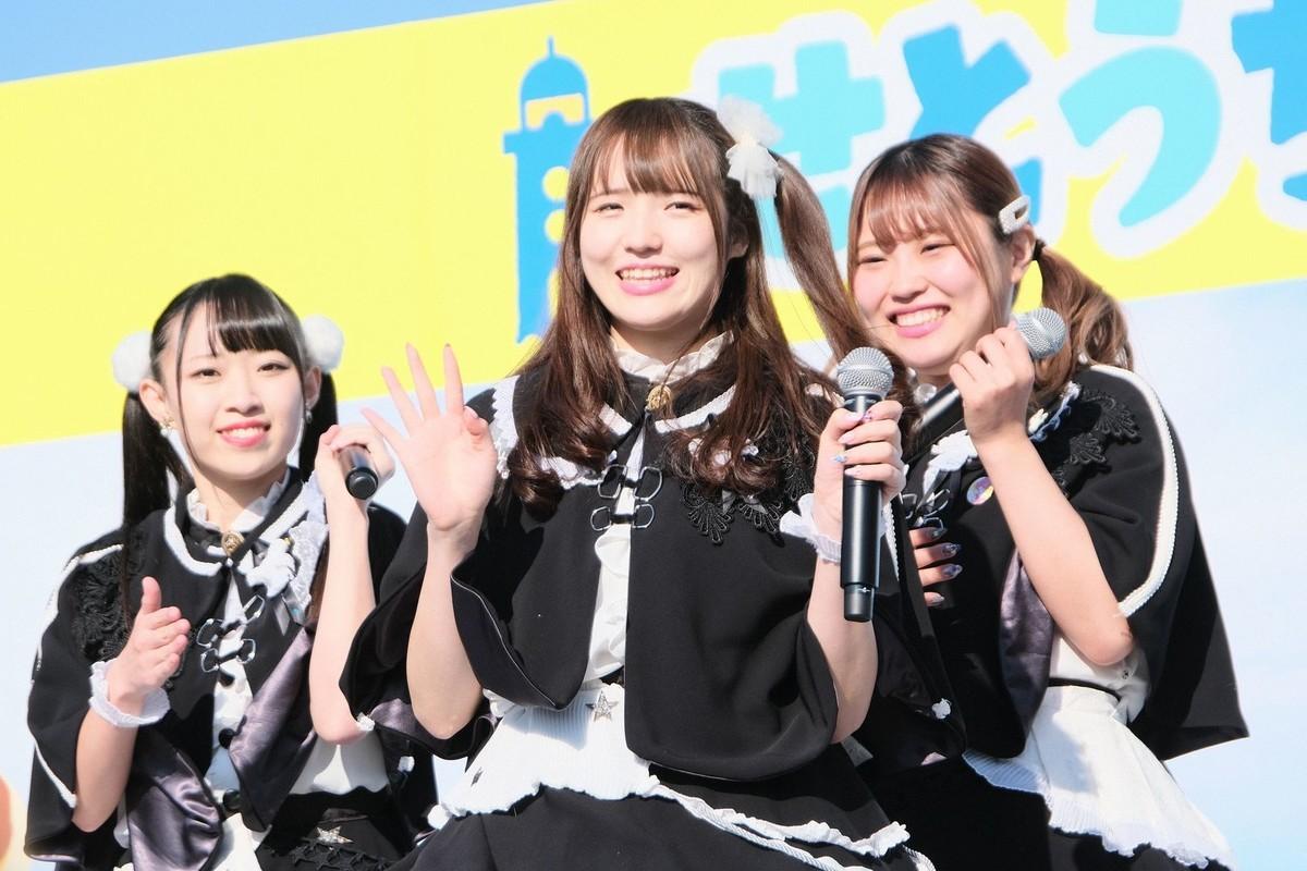 f:id:fudsuki:20200201202651j:plain