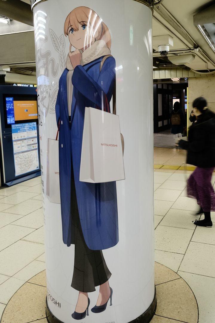 f:id:fudsuki:20200215164434j:plain
