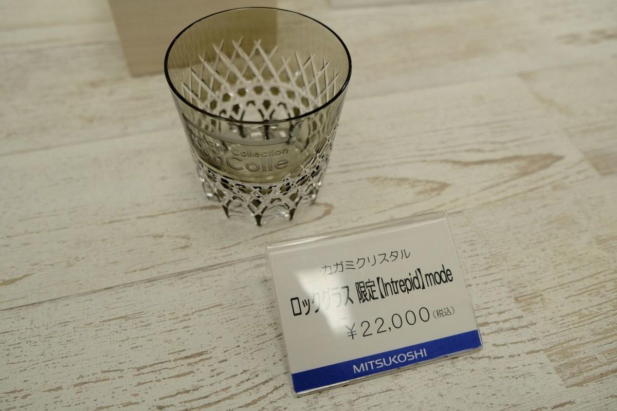 f:id:fudsuki:20200215175652j:plain