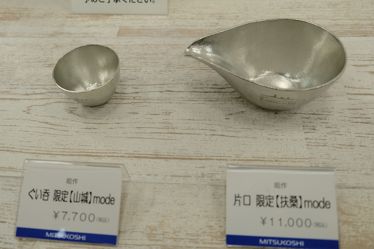 f:id:fudsuki:20200215175839j:plain