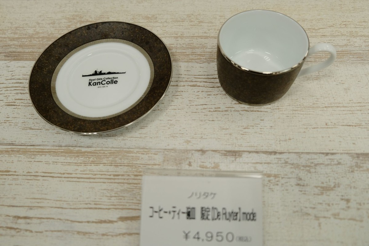 f:id:fudsuki:20200215180741j:plain