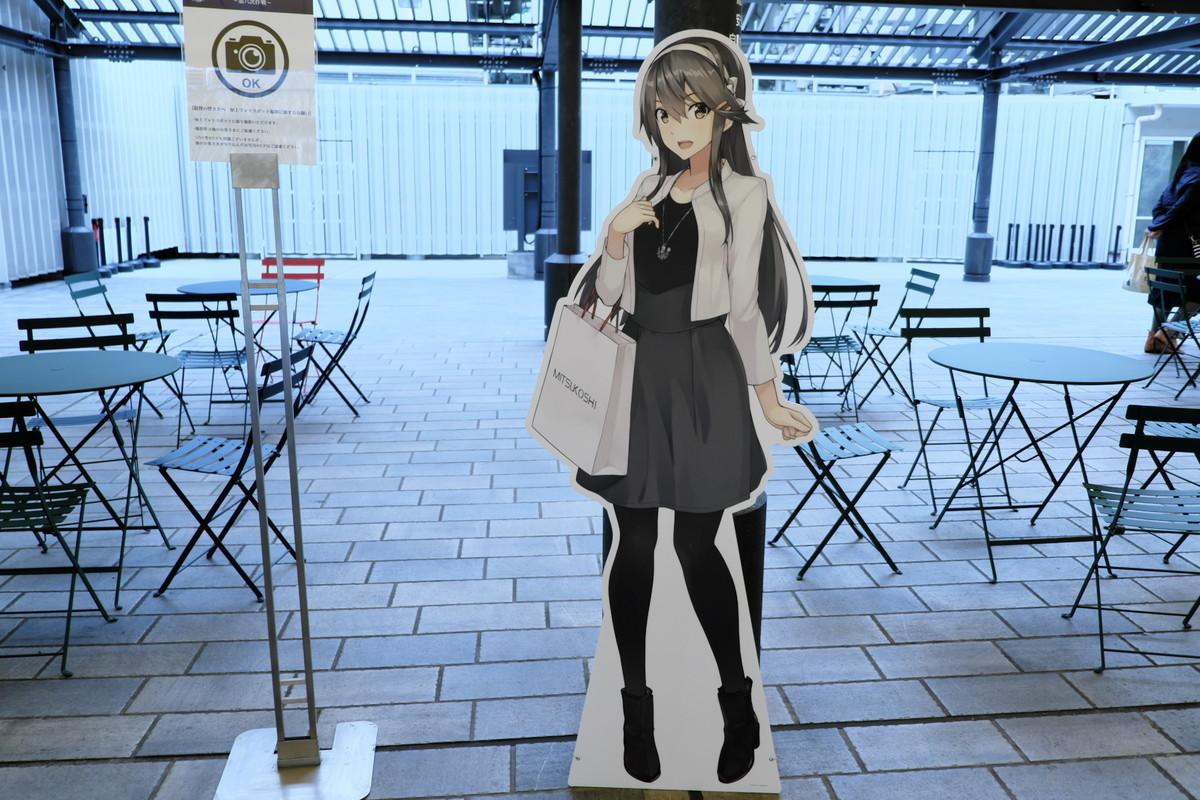f:id:fudsuki:20200215190030j:plain
