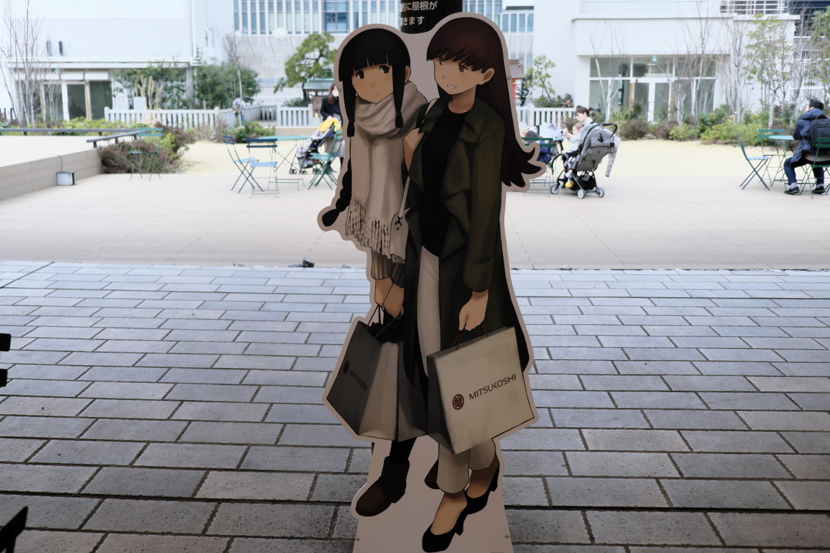 f:id:fudsuki:20200215191413j:plain