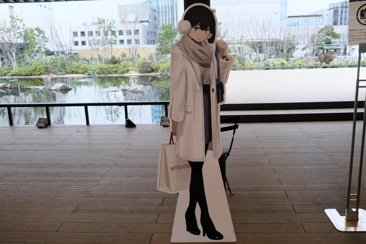 f:id:fudsuki:20200215191434j:plain