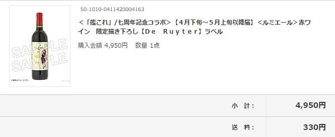 f:id:fudsuki:20200215193708j:plain