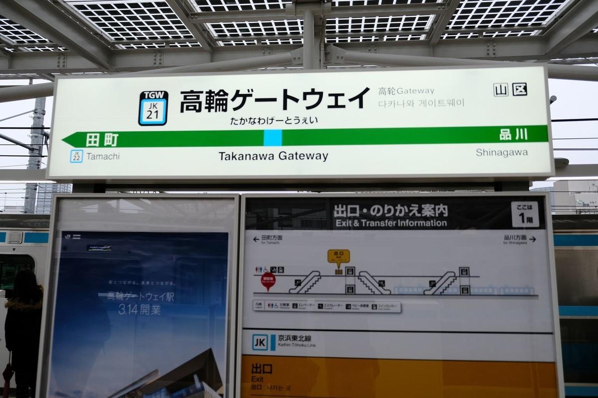 f:id:fudsuki:20200314124852j:plain