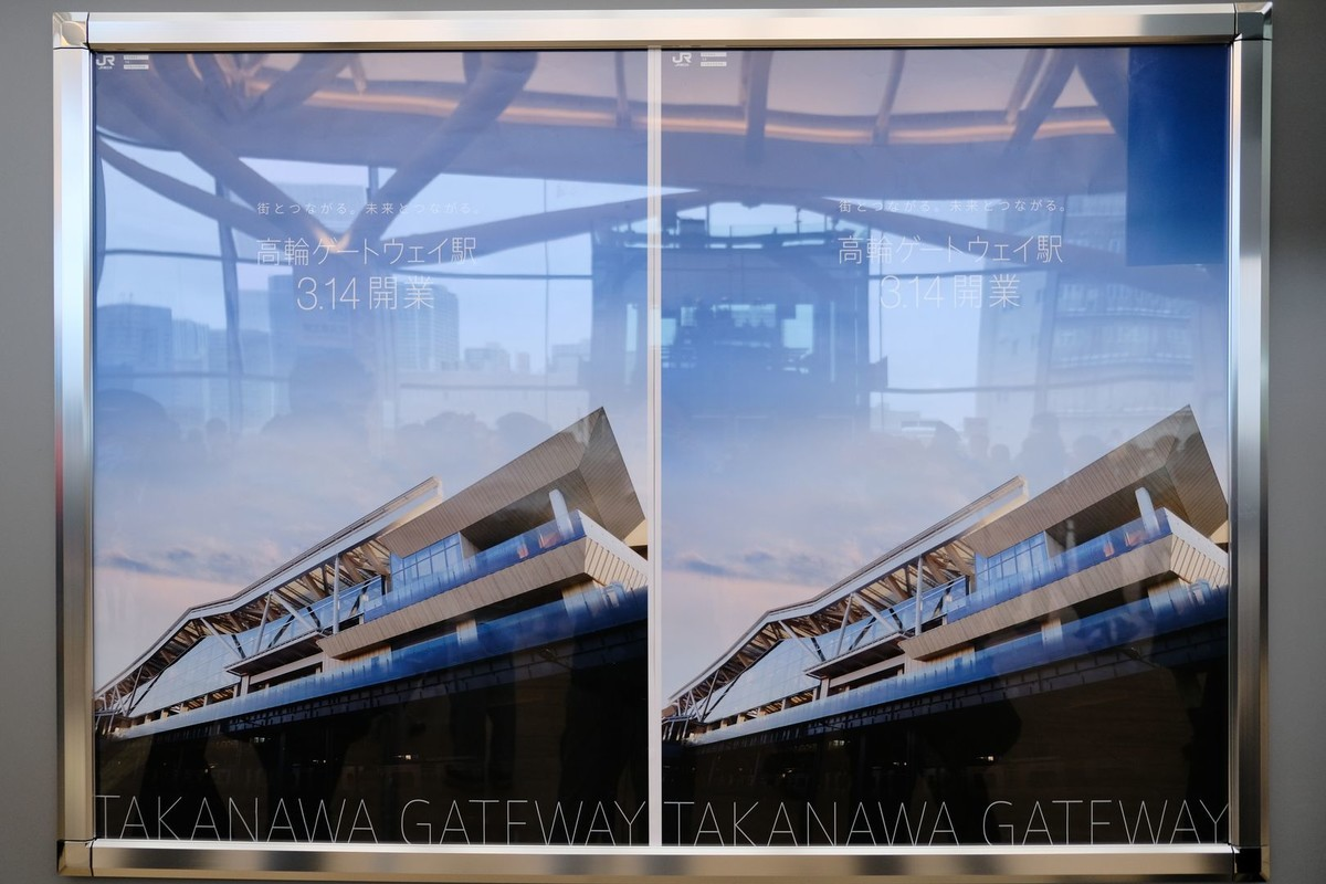 f:id:fudsuki:20200314125359j:plain