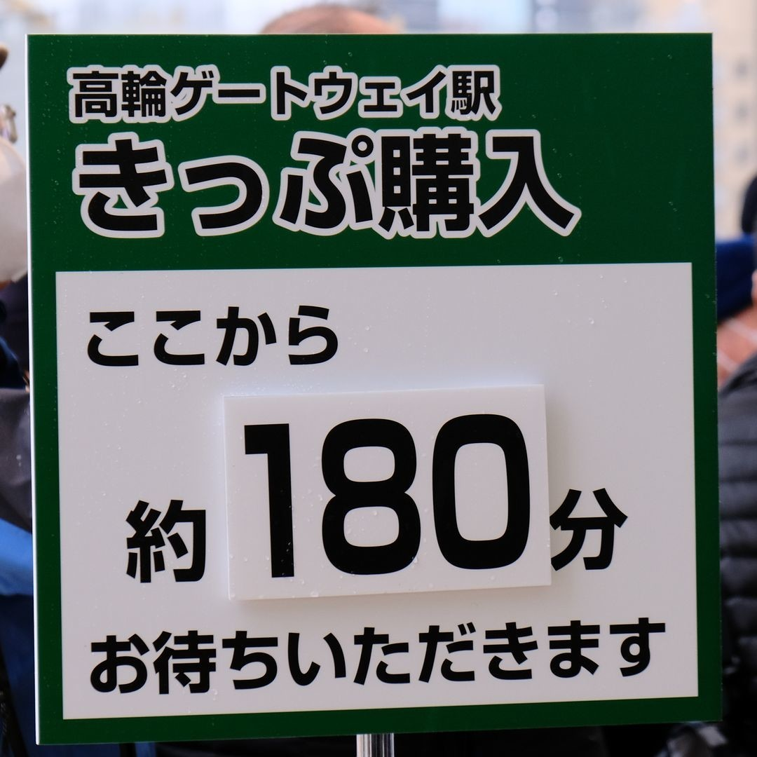 f:id:fudsuki:20200314130314j:plain