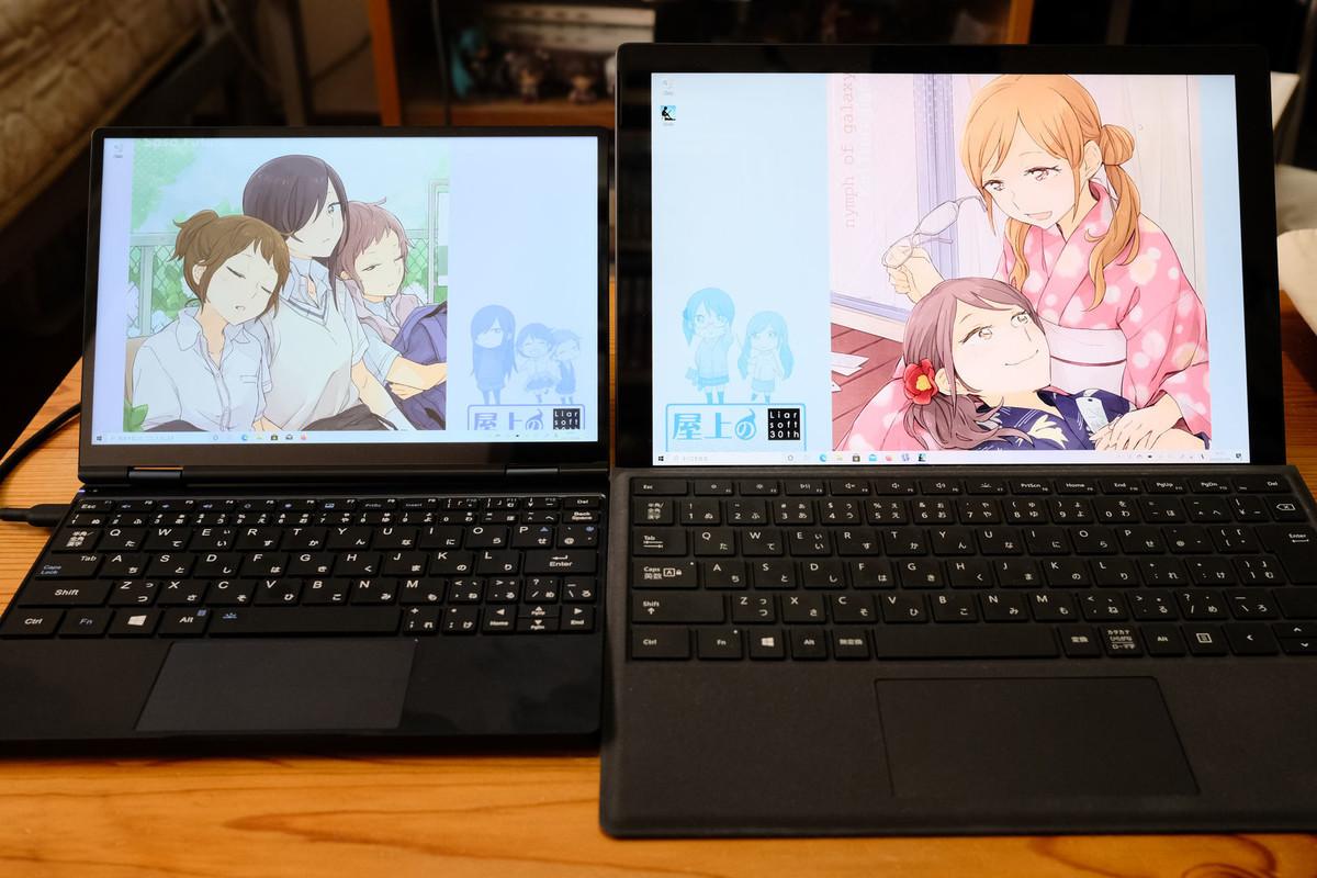 f:id:fudsuki:20210514230156j:plain