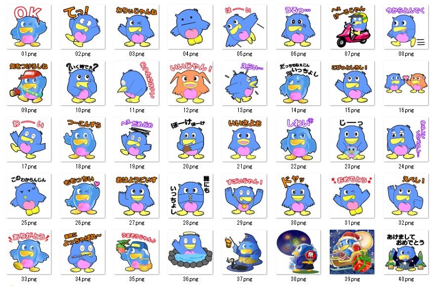 f:id:fuefuki_okoshi:20170306091936j:plain
