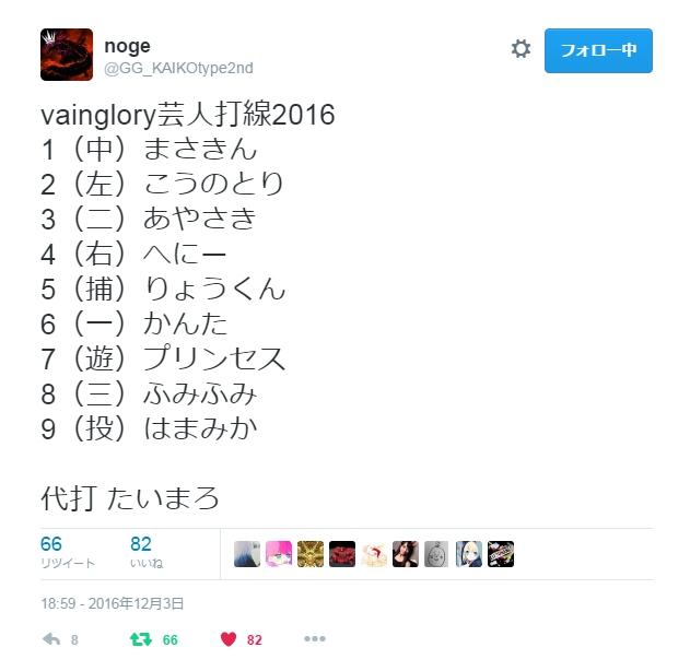 f:id:fufu_jf:20161217000137j:plain