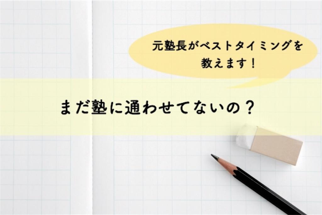 f:id:fufu_kaiketsu:20190626131433j:image