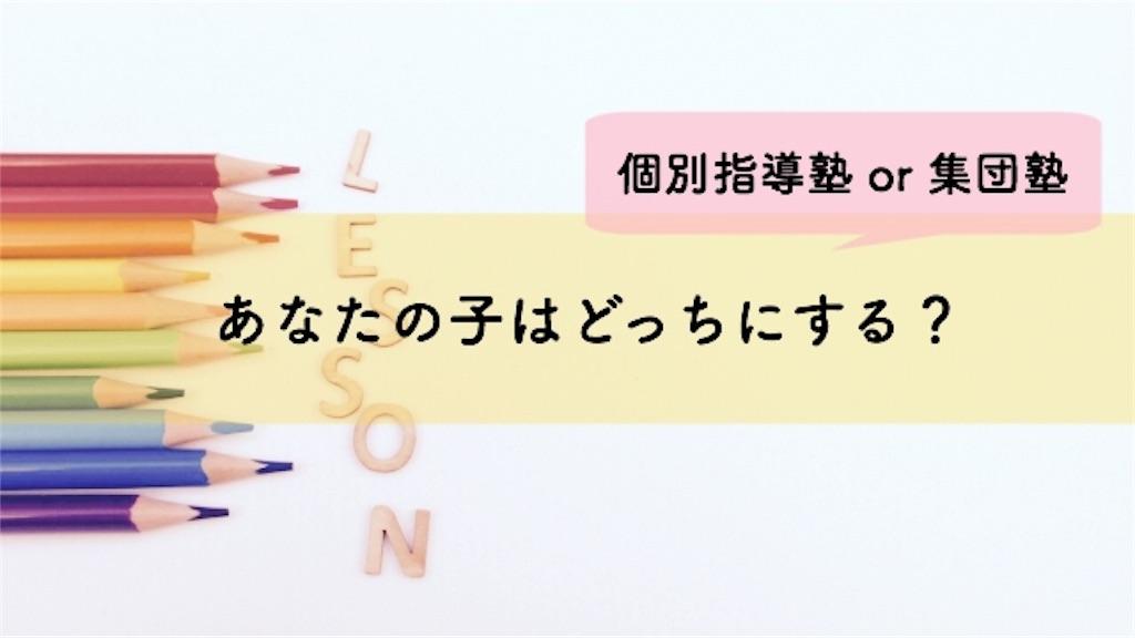 f:id:fufu_kaiketsu:20190627145258j:image