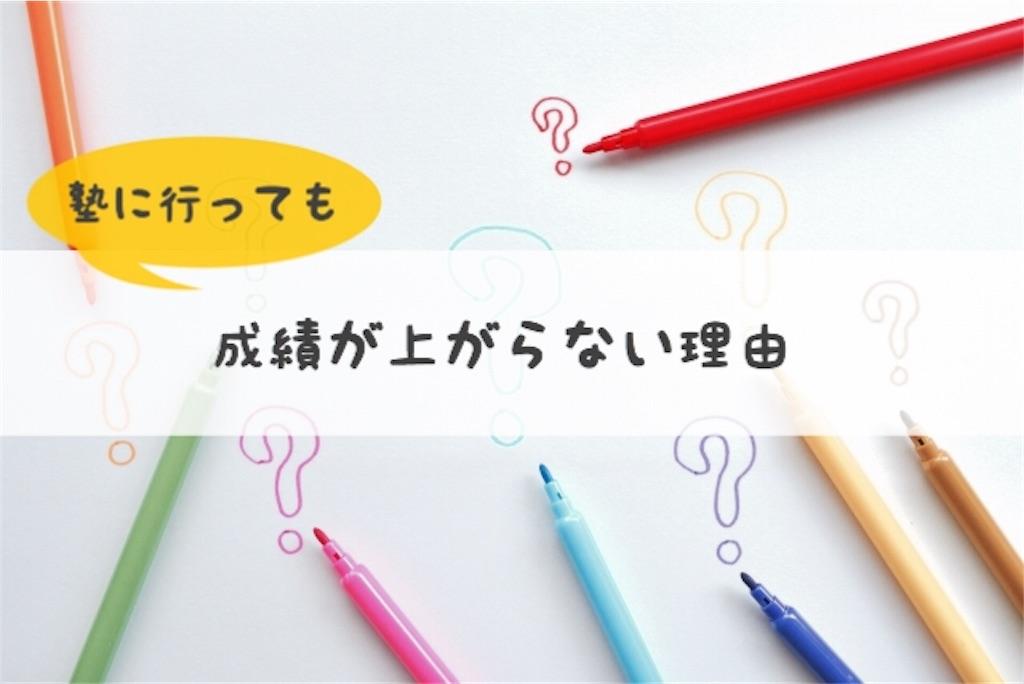 f:id:fufu_kaiketsu:20190708191826j:image