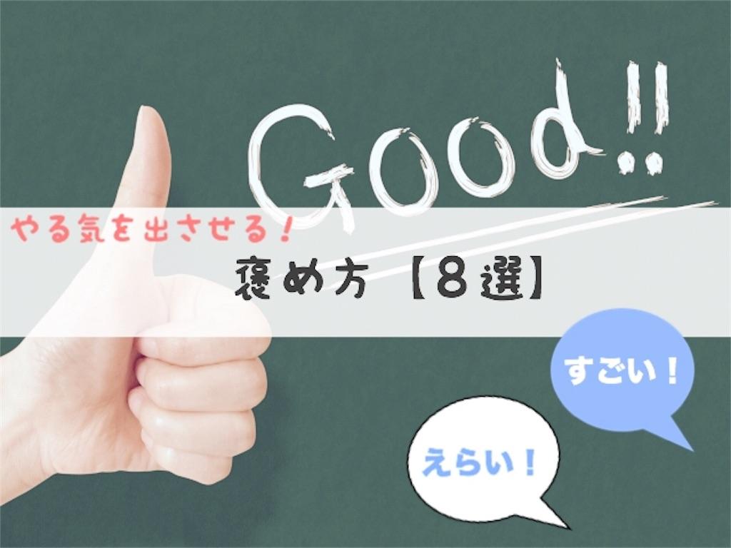 f:id:fufu_kaiketsu:20190716091111j:image
