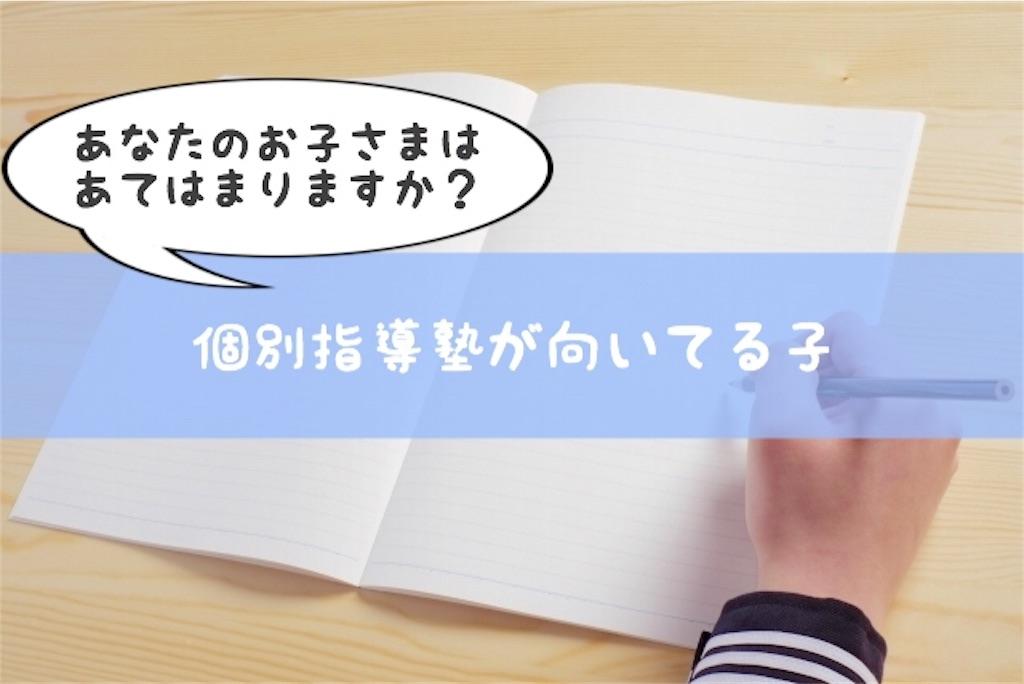 f:id:fufu_kaiketsu:20190717183940j:image
