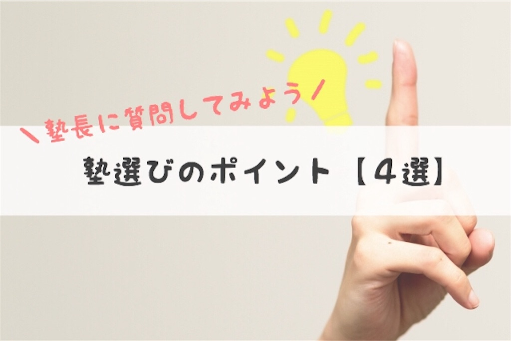 f:id:fufu_kaiketsu:20190718140532j:image