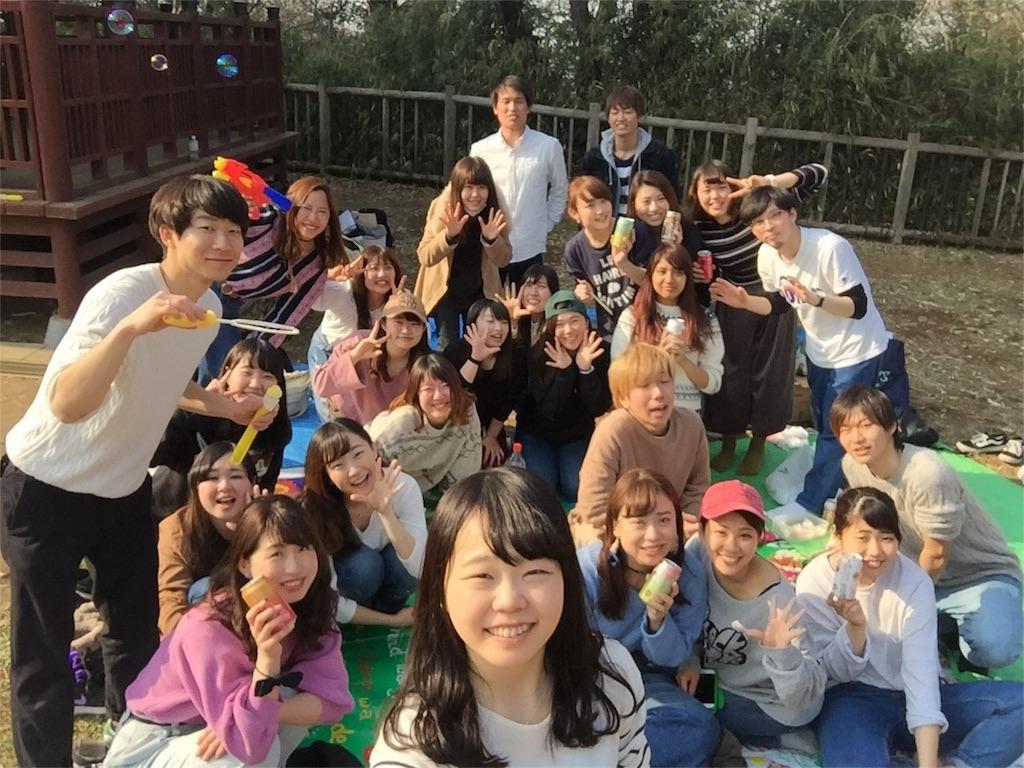 f:id:fufufu_paradise:20170331155449j:image