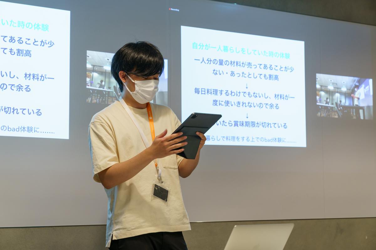 f:id:fufufukakaka:20210906103047j:plain