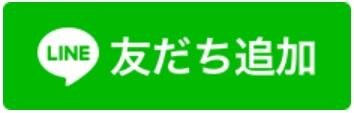 f:id:fufukankei:20191205092237j:plain