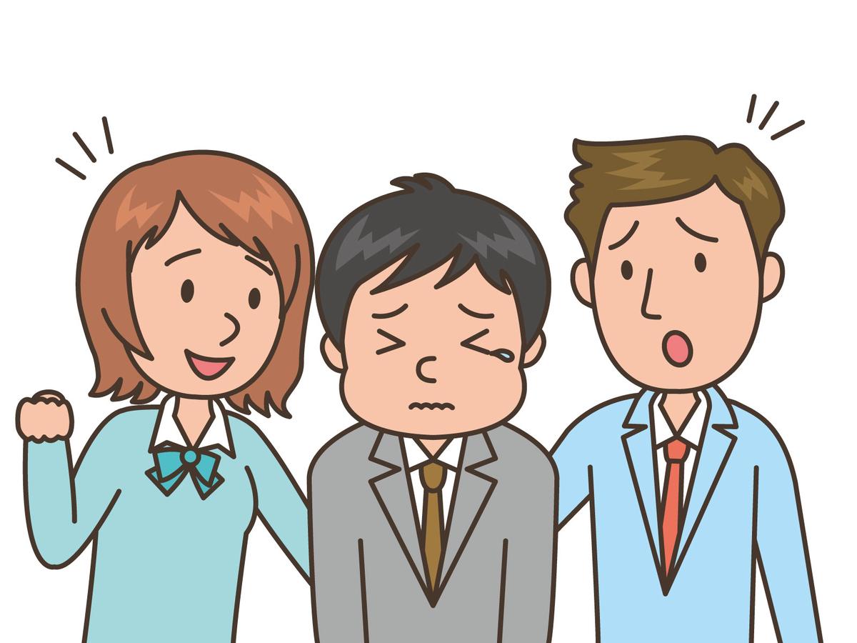 f:id:fufukankei:20191207220704j:plain
