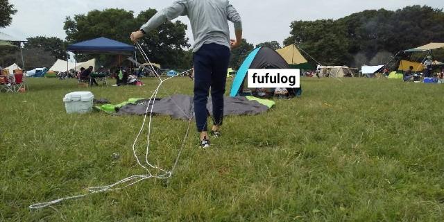 f:id:fufulog:20201005225752j:image