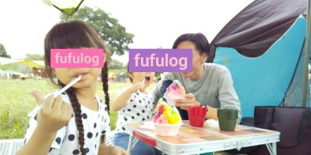 f:id:fufulog:20201005225915j:image