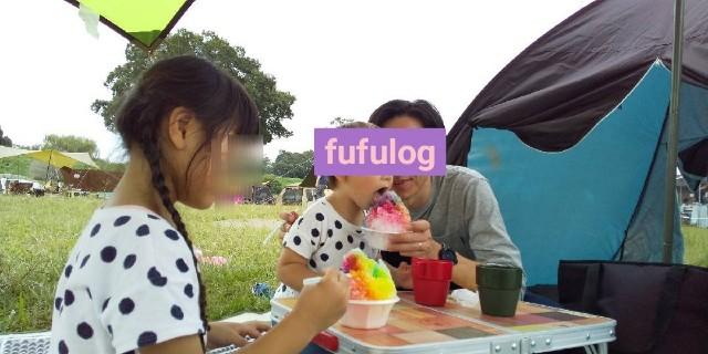 f:id:fufulog:20201005225925j:image